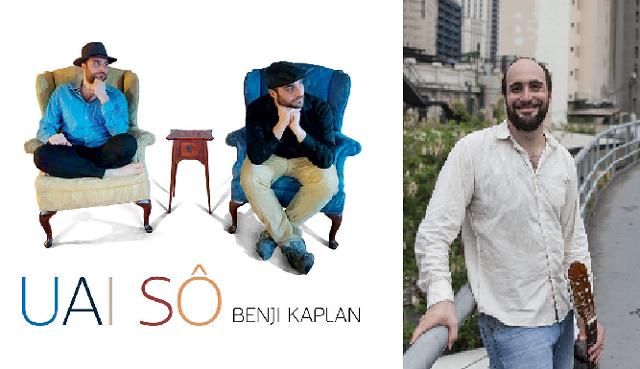 Benji Kaplan: de Nueva York al corazón del Brasil más contemporáneo
