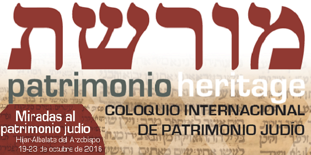 Jornadas – Coloquio Internacional sobre Patrimonio Judío en el Bajo Martín (Teruel), con Lucía Conte