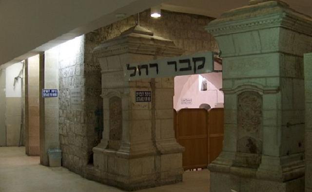 Día Internacional de la Unidad de la Mujer Judía