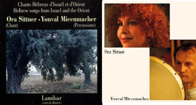Ora Sittner y Youval Micenmacher: cantos hebreos orientales