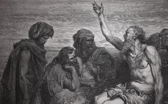 ¿En quién se reencarnaron Elifaz y Amram?