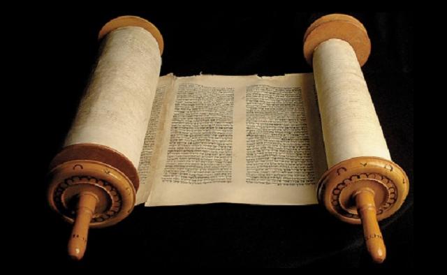 Tanaj: las siglas de la Biblia judía