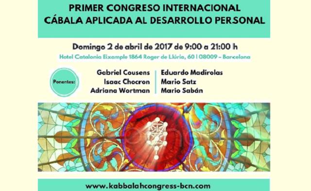 I Congreso Internacional de Cábala aplicada al desarrollo personal (1)