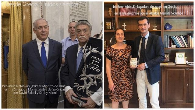 Ayudando a quienes ayudan: Israel en Grecia