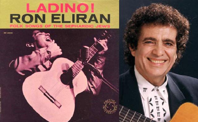 Ron Eliran: ladino flamenco