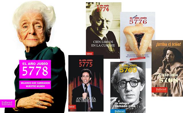 Anuario de 5778 dedicado a las mujeres que cambiaron nuestro mundo