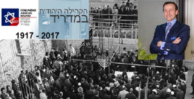 100 años de la Comunidad Judía de Madrid y los grandes proyectos del futuro, con David Hatchwell (CEMI, Madrid, 31/10/2017)