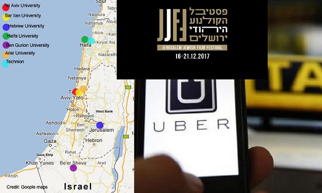 Innovación en la academia, en el transporte y en el cine judío