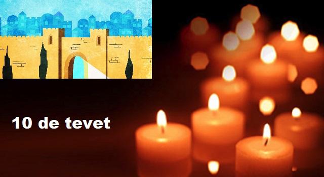 10 de Tevet: día del Kadish