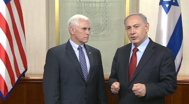 La visita de Mike Pence a Israel