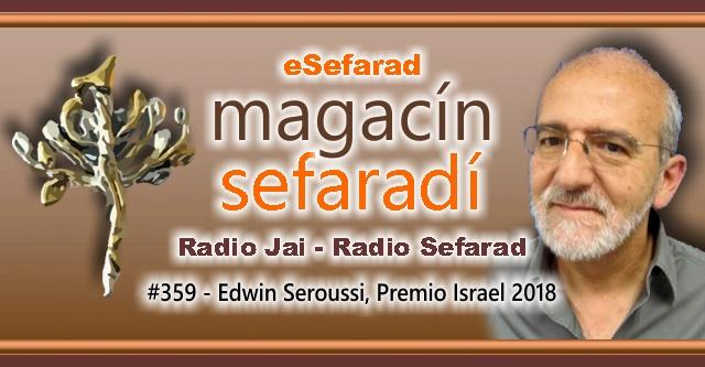 Edwin Seroussi, Premio Israel 2018