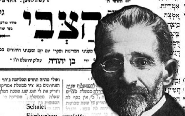 El renacimiento del hebreo, con Raquel García Lozano
