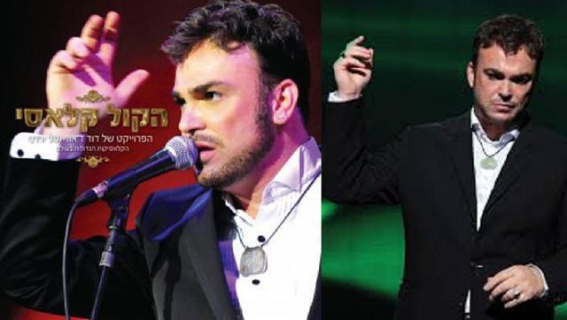 David D'Or: la voz clásica