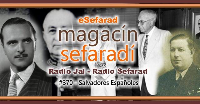 Salvadores españoles