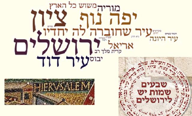 Los 70 nombres de Jerusalén