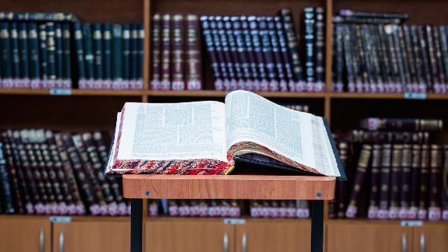 Nombres originarios del Talmud