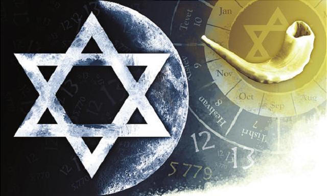 El tiempo de los judíos