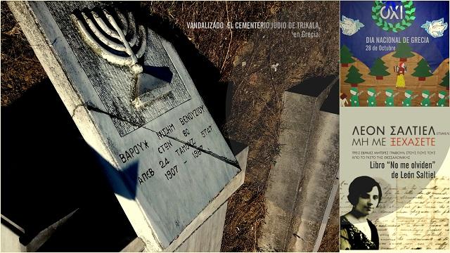 """Profanación del cementerio de Trikala –  León Saltiel """"No me olviden"""""""