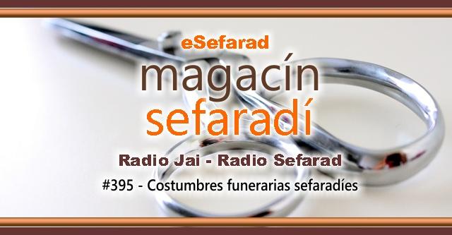 Costumbres funerarias sefardíes