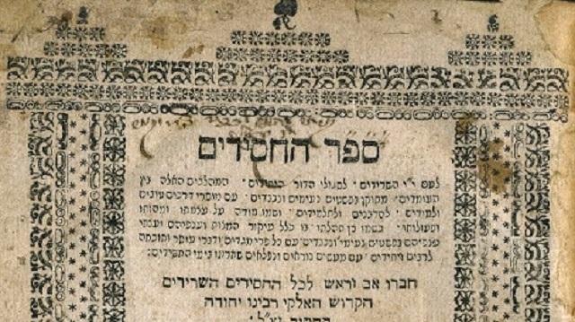 ¿Qué es el Sefer Jasidím (Libro de los devotos)?