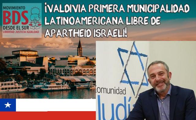 La Comunidad Judía de Chile sienta jurisprudencia contra el BDS en el caso del ayuntamiento de Valdivia, con Shai Agosin