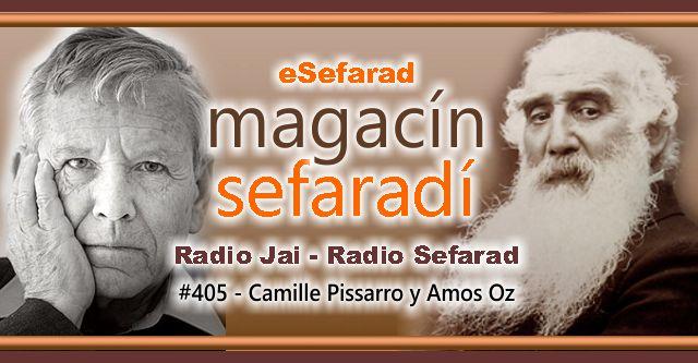 Camille Pissarro y Amos Oz