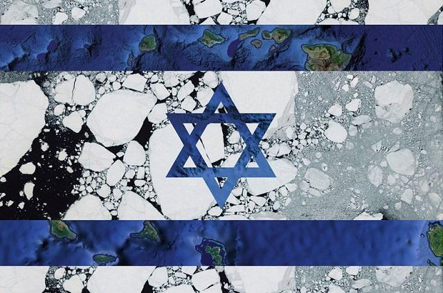 Sucesos destacados en Israel las últimas semanas