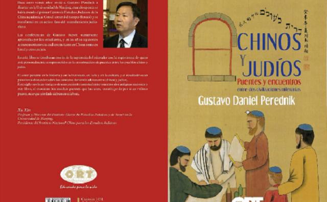 """Presentación del libro """"Chinos y judíos"""" de Gustavo Perednik (Punta del Este, Uruguay, 3/2/2019)"""