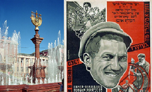 La fallida república soviética judía en los confines de Siberia, con Karlos Zurutuza