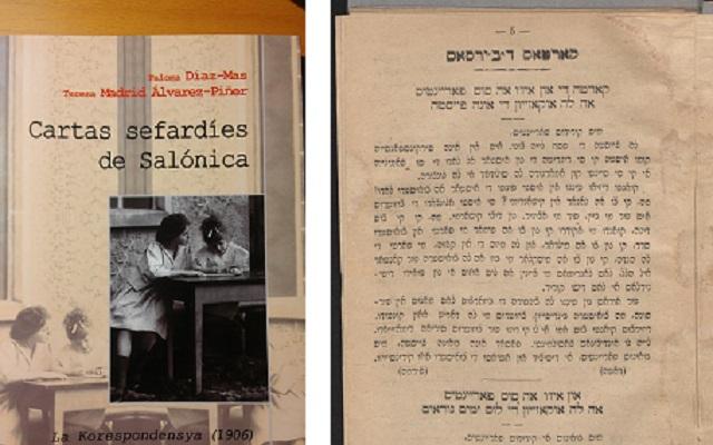 """""""La Korespondensya"""", un libro de cartas en judeoespañol (Salónica, ha. 1906)"""