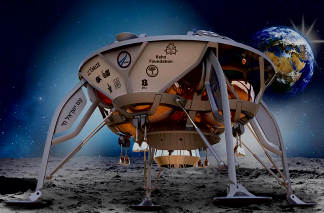 La nave Bereshit: el inicio de una conquista lunar