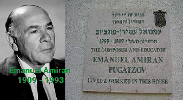 Emanuel Amiran: de la Biblia al folklore israelí