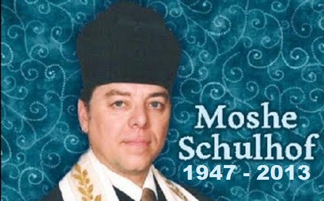 Homenaje al jazán Moshé Schulhof