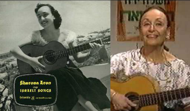 Sharona Aron: la mamá de David Broza