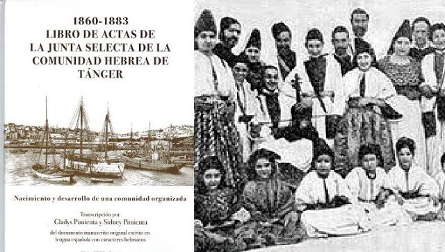 Las actas de Tánger, en judeoespañol, desde el CIDICSEF de Buenos Aires