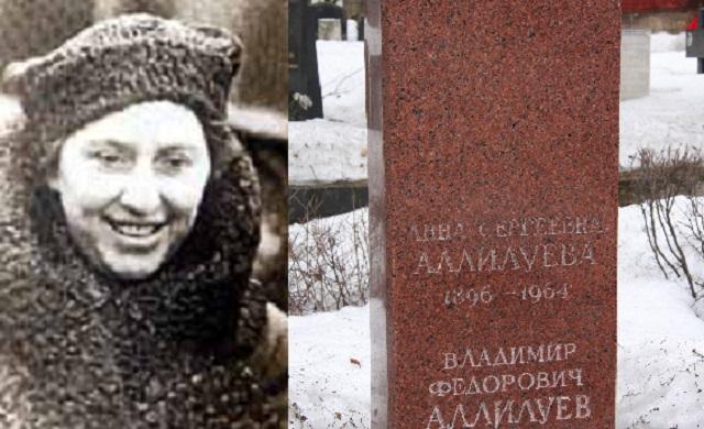 Anna Allilúieva y sus memorias sobre Stalin