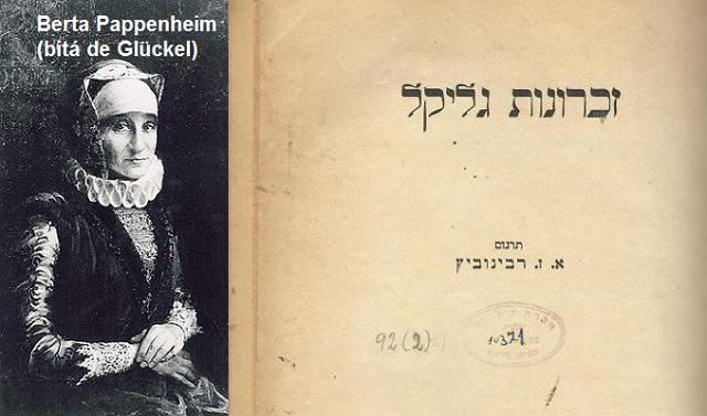 Glückel von Hameln (1646-1724): hafeminístit hayékit harishoná