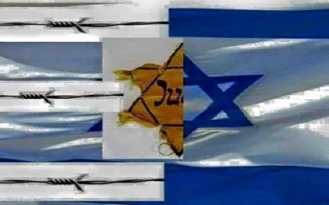 Acto online solemne de la Comunidad Judía de Madrid en recuerdo de la Shoá (21/4/2020)
