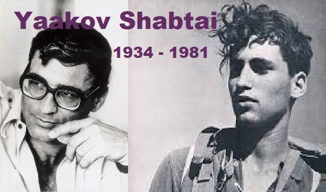Yaakov Shabtai: escritor, dramaturgo, traductor y letrista
