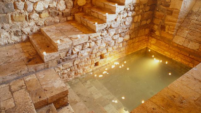 ¿Qué es la tevilá (baño ritual)?