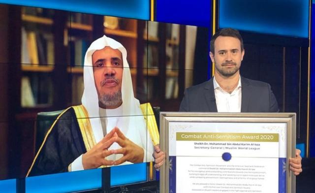 Pras lamiljamá négued ha-antishémiyut  nitán le-dr. Shej Mujamad El Isa