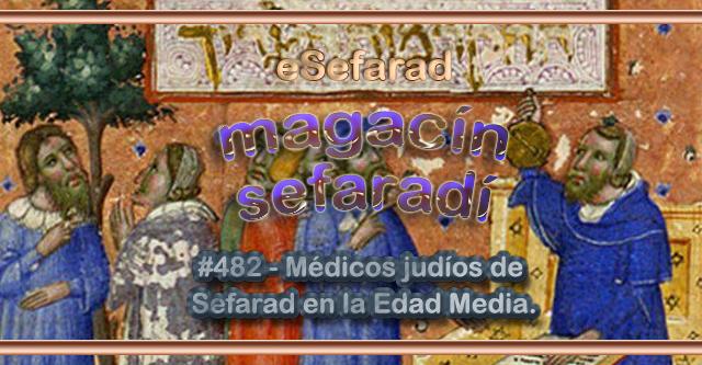 Médicos judíos de Sefarad en la Edad Media