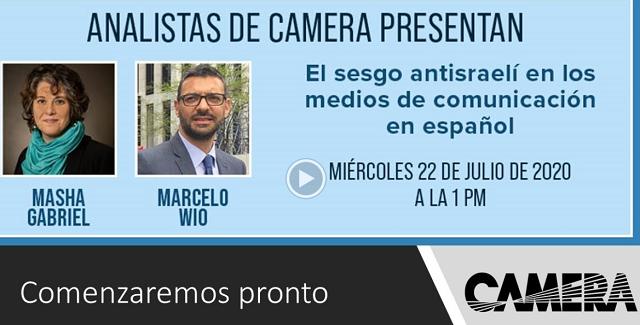Reacciones a la charla: 'El sesgo antiisraelí en los medios en español'