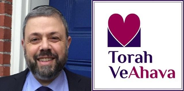 Rabbi Haim Ovadia II:  Empowering Sephardic Women