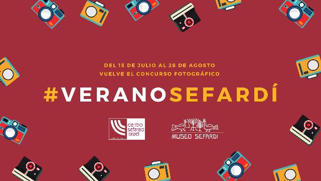 """Concurso de Fotografía """"Verano Sefardí"""" del Museo Sefardí de Toledo, con Carmen Álvarez"""