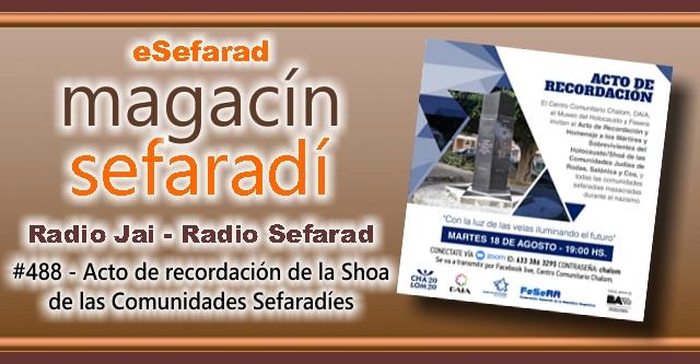 Acto de recordación de la Shoá de las comunidades sefardíes