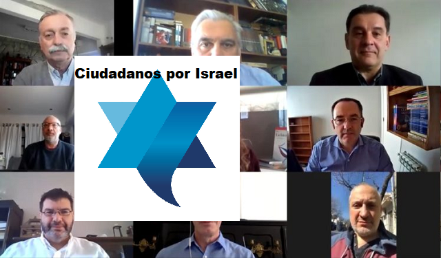 Ciudadanos por Israel
