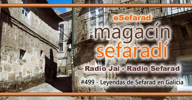 Leyendas de Sefarad en Galicia