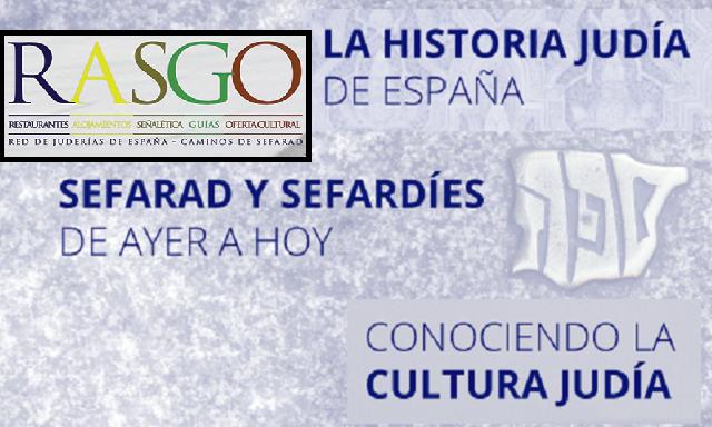Un nuevo portal de la Red de Juderías de España para la formación de guías turísticos… y más, con Marta Puig