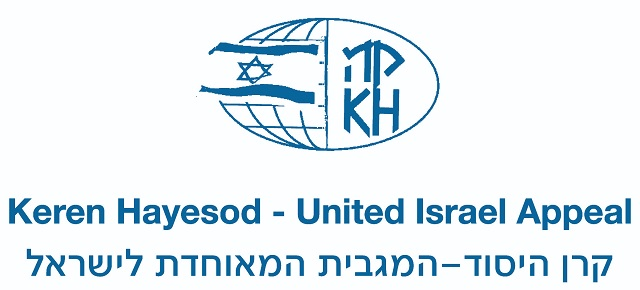 Keren Hayesod: 100 Years Fundraising for Israel